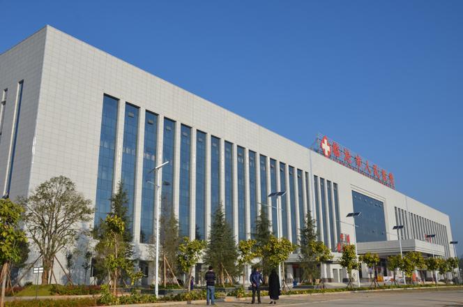 臨滄市人民醫院青華醫院